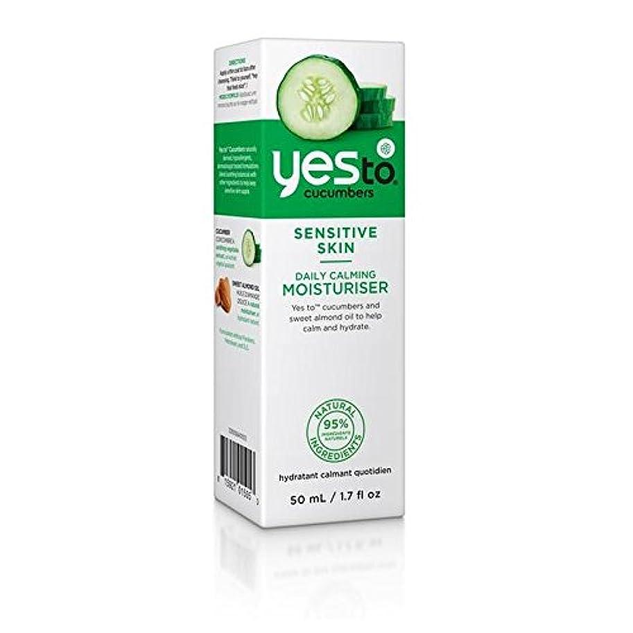 頑張る可決飢えはいキュウリ保湿50ミリリットルへ x2 - Yes to Cucumbers Moisturiser 50ml (Pack of 2) [並行輸入品]