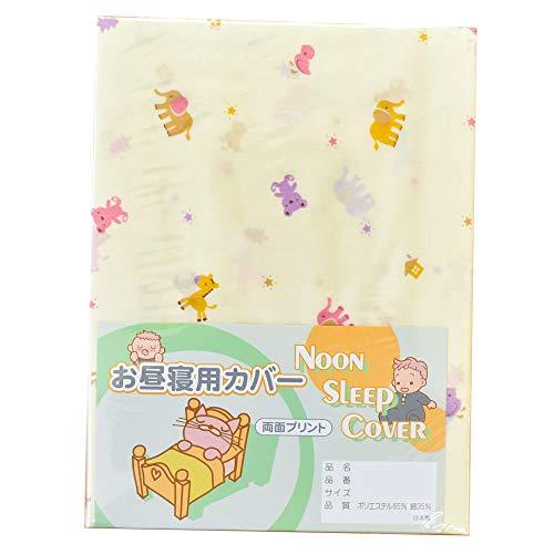 日本製 掛ふとんカバー ベビーサイズ 85×125cm ファスナータイプ 星アニマル/ピンク お昼寝布団カバー