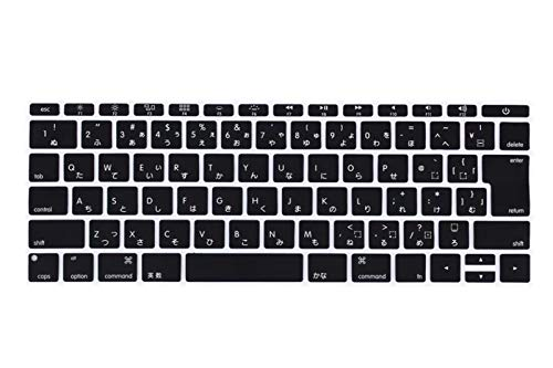 Soft Skin Protector, Japanese Silicone Keyboard Cover Skin For Macbook Pro 13' A1708 (2016 Version,No Touch Bar) For Mac 12' A1534 Japan Version Waterproof Dust-Proof (Color : Black)