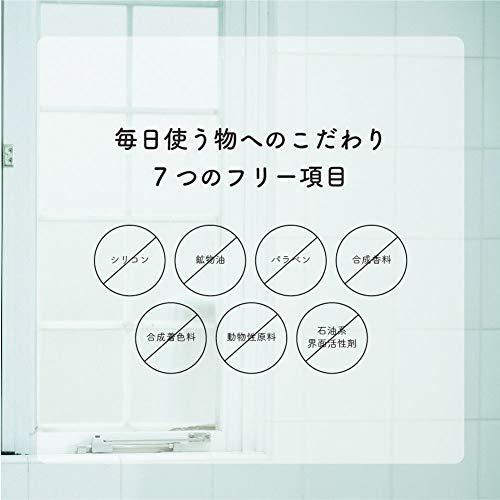 AROMAKIFI(アロマキフィ)オーガニックシャンプー480mlモイスト&シャインアロマティックハーブ