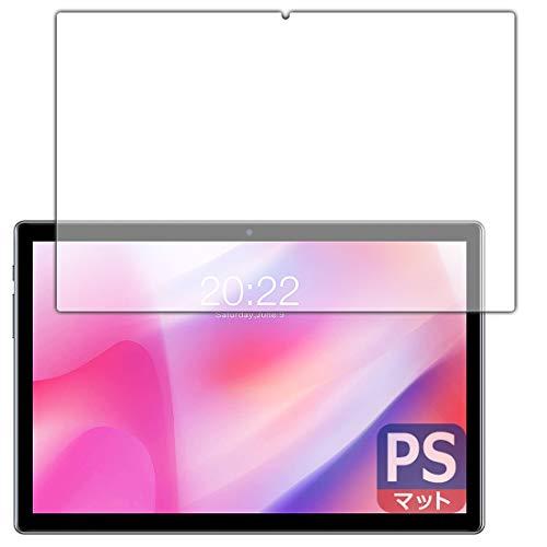PDA工房 Teclast P20HD PerfectShield 保護 フィルム [前面用] 反射低減 防指紋 日本製