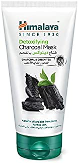 Himalaya Detoxifying Charcoal Mask Absorbs Oil and Dirt from Pores and Cleanses the Skin - 150 Ml.