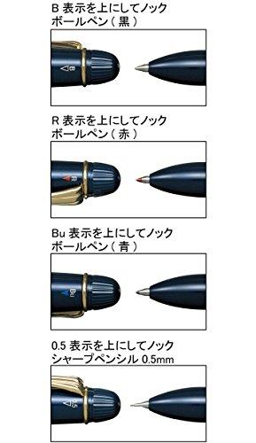 セーラー万年筆多機能ペン3色+シャーププロフィット4ブラック16-0531-220