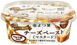 [冷蔵] よつ葉 北海道十勝100 パンにぬって楽しむチーズペースト《マスタード》