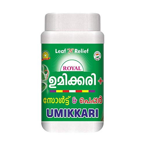 ROYAL UMIKKARI WITH SALT & PEPPER FOR WHITEN TEETH– ACTIVATED CHARCOAL, 30 GM, (PACK OF 2)