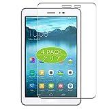 VacFun 4 Piezas HD Claro Protector de Pantalla para Huawei MediaPad T1 8.0' T1-823L, Screen Protector Sin Burbujas Película Protectora (Not Cristal Templado)