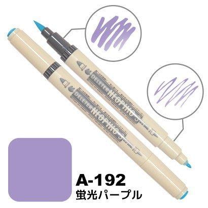 Deleter Neopiko Manga Comic Pen Neopiko 3 - Cloth Pen&Brush - 192 - Neon Purple