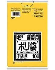 サニパック 業務用45L袋黄色半透明10 G22