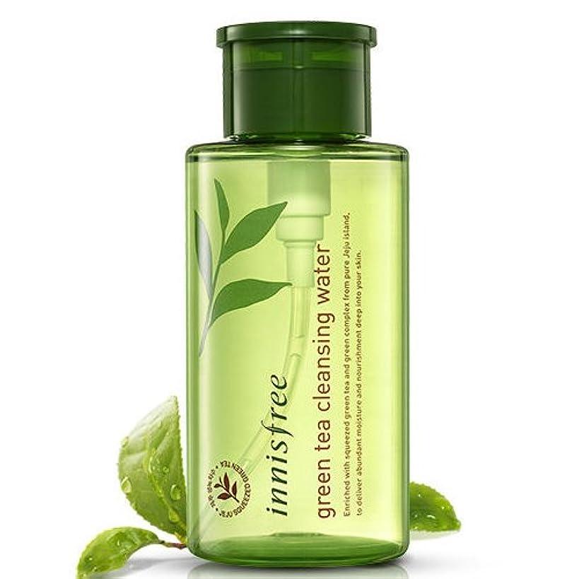 ラグ航海提案する[INNISFREE]イニスフリーグリーンティークレンジングウォーター 300ml innisfree green tea cleansing water 300ml[並行輸入品]