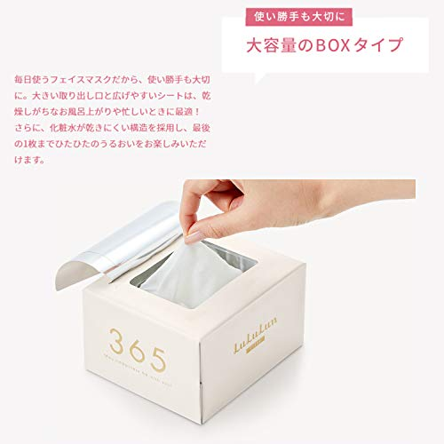 【New】白のルルルン10年目のリニューアル!新LuLuLunフェイスマスク白のルルルン32枚入り(ハリ・ツヤ透明感タイプ)