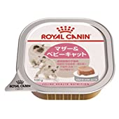 ロイヤルカナン FHN-WET マザー&ベビーキャット 猫用 100g×12個