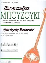 Best how to play bouzouki Reviews