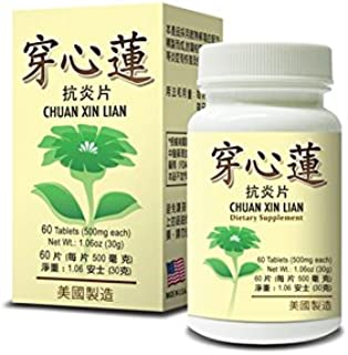 Chuan Xin Lian :: Herbal Supplement for Respiratory System and Urination :: Made in USA