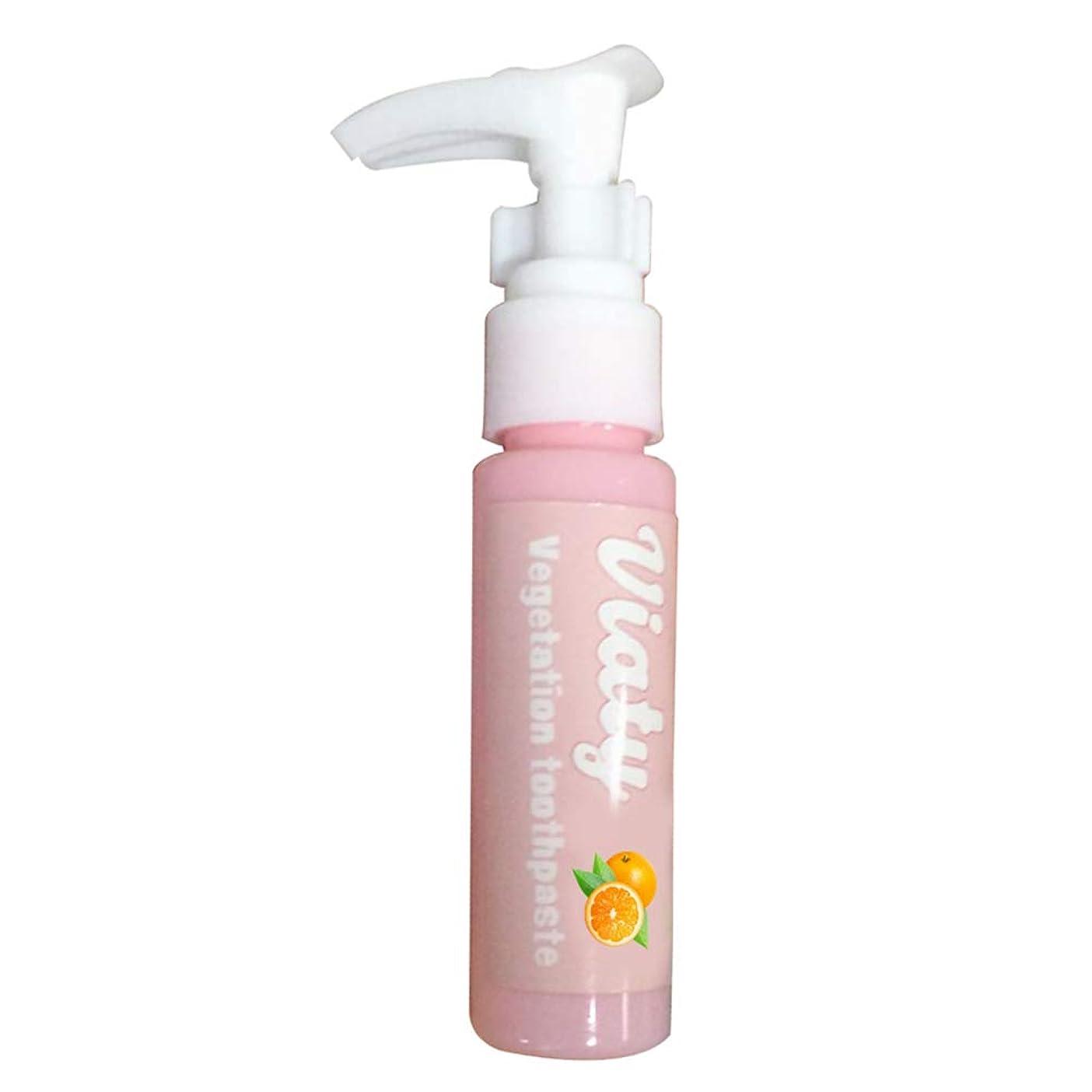 振る舞う限界つぶすLambowo 歯磨き粉の抗の出血性のゴムを押す白くなる携帯用汚れの除去剤は新しい歯磨き粉をタイプします