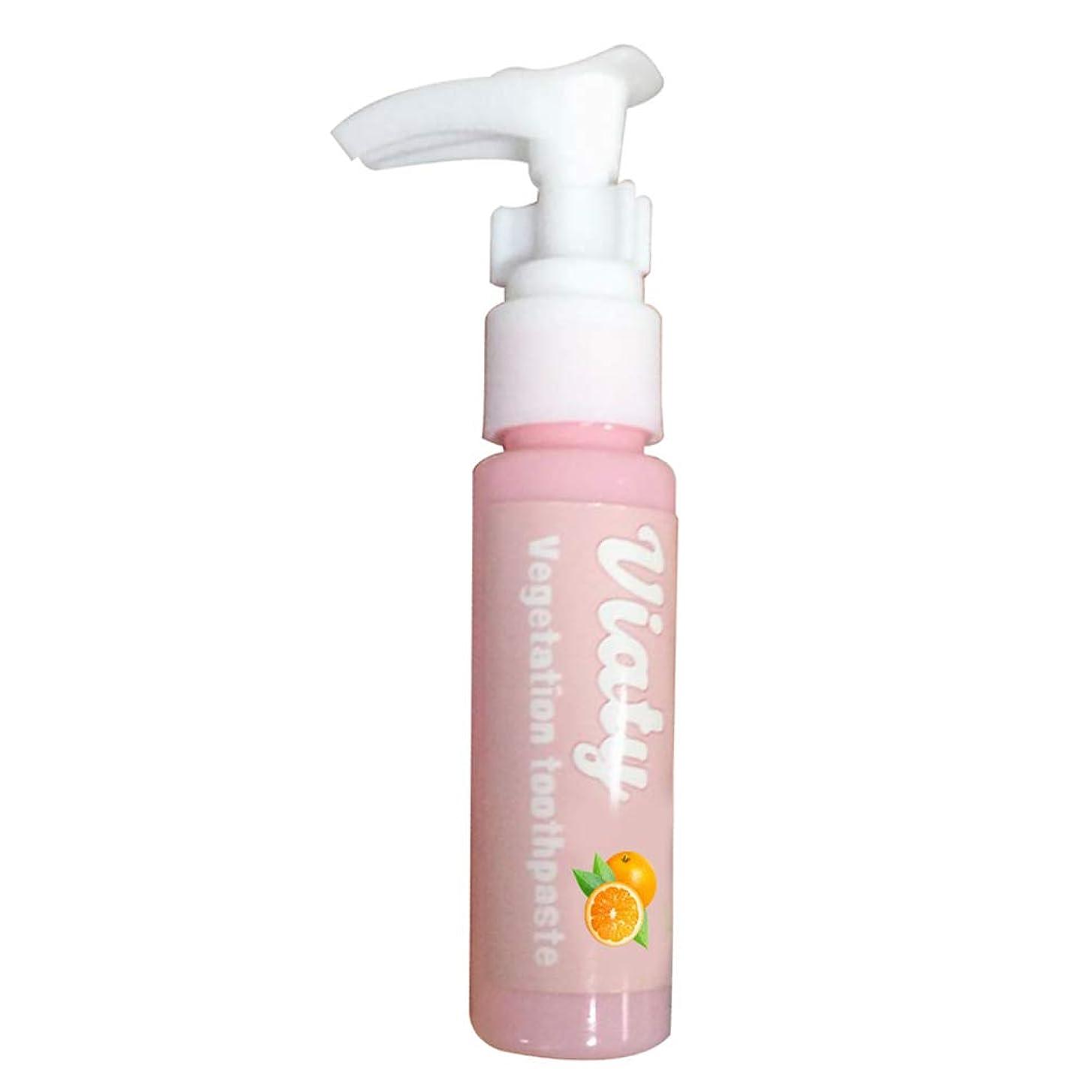 ロバ倫理飲み込むLambowo 歯磨き粉の抗の出血性のゴムを押す白くなる携帯用汚れの除去剤は新しい歯磨き粉をタイプします