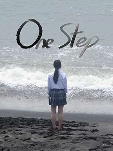 One Step [OV]