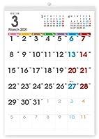 ボーナス付 2021年3月~(2022年3月付) 月曜はじまり タテ長ファミリー壁掛けカレンダー 太字タイプ(六曜入) B5サイズ 263mm×182mm[H]