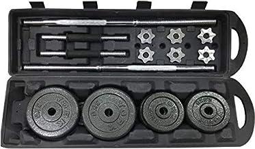 مجموعة دمبل حديد من ايمفيل وقضيب واحد، الوزن: 50 كجم [LP50Kgs-Box]