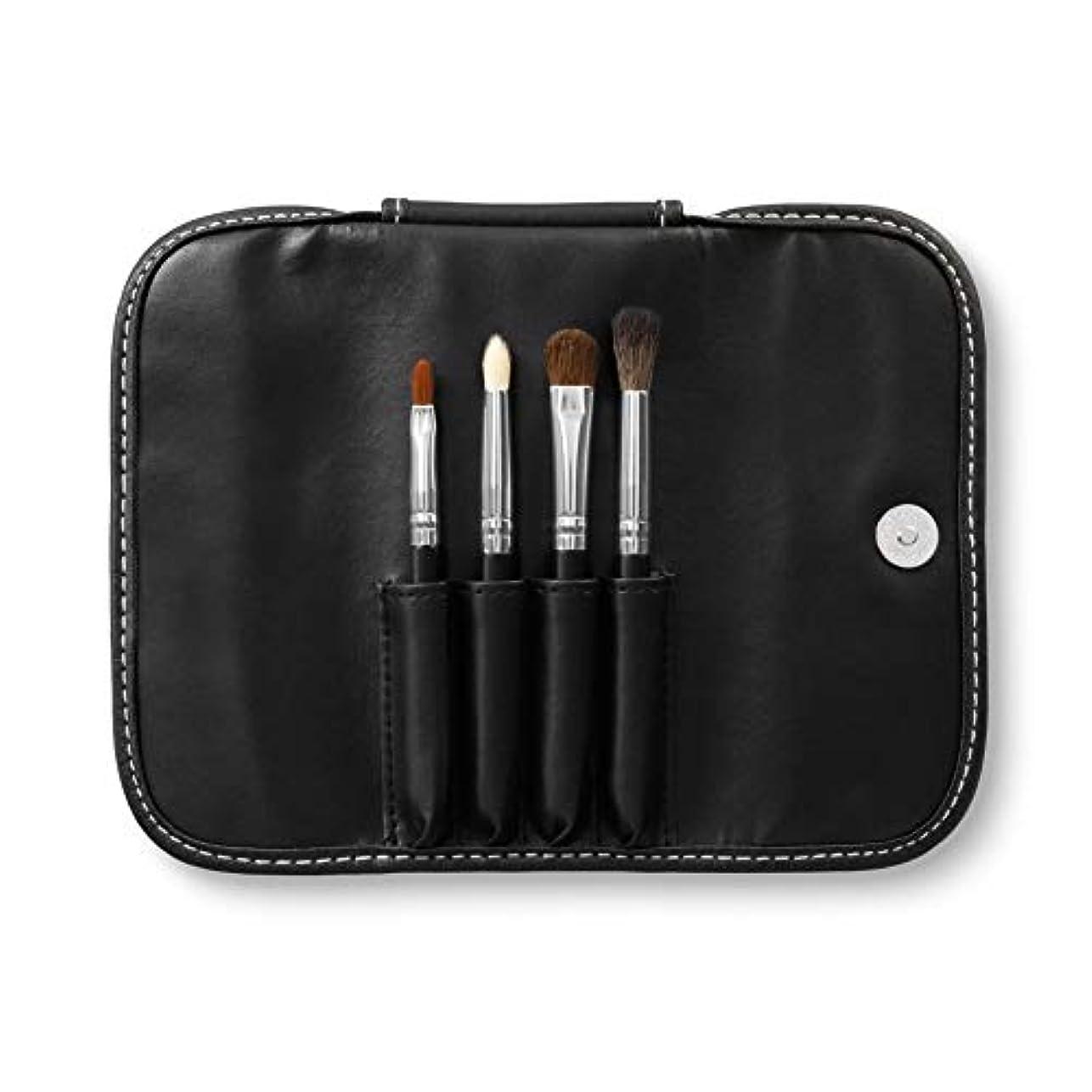 束ねる欠陥おめでとうBH Cosmetics Eye Essential To Go - 4 Piece Brush Set