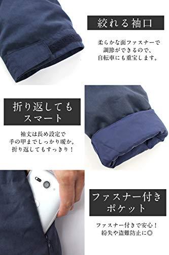 スウィートマミー『ママパパ兼用ロングダウンコート抱っこダッカー付き』