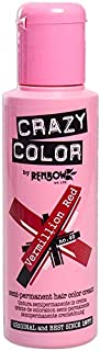Red Can by Crazy Color
