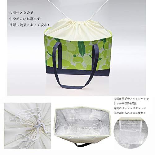 保温 保冷バッグ 折りたたみ 袋 エコバッグ 防水 軽量 大容量 買い物袋 ランチバッグハンドバッグ 28L 巾着 赤
