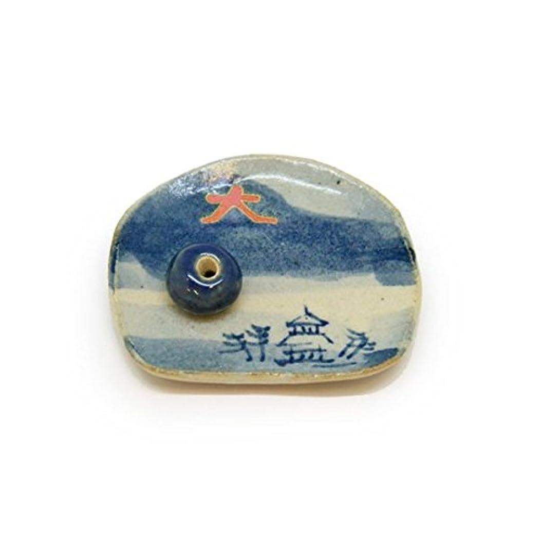 十分ところでうっかり香皿 京の風物詩 夏 左「大」