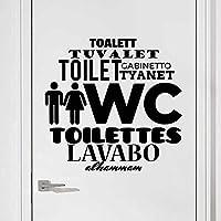 ウォールステッカーウォールステッカー言語トイレバスルームリビングルーム家の装飾デカール防水デカールビニール壁画76X76Cm