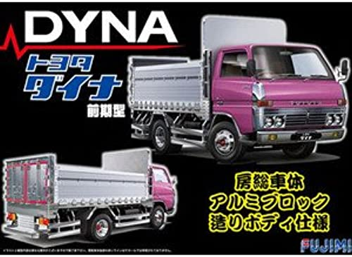1 32 Toyota Dyna First Term Model   Aluminum Bloc Body made by The Boso Body (Model Car)