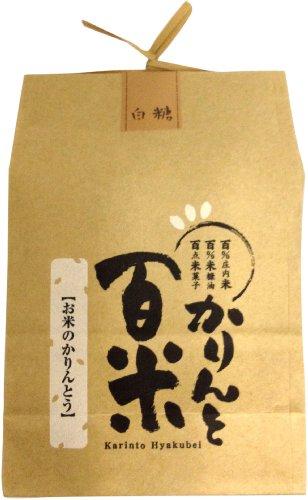 米シスト庄内 かりんと百米 白糖 88g×10袋