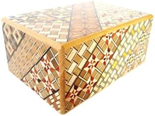 Yosegi Puzzle Box 4 sun 4 steps