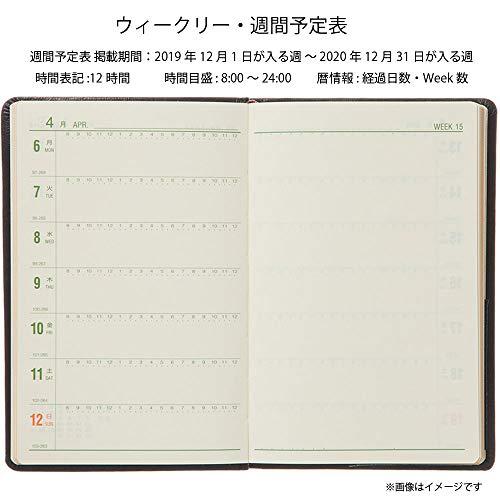 日本能率協会マネジメントセンターNOLTY(ノルティ)『能率手帳ゴールド』