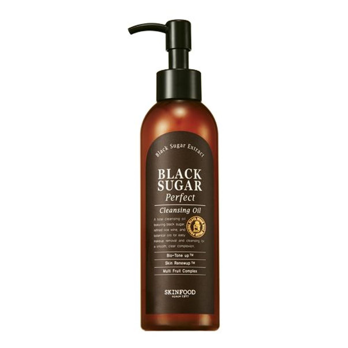 勝者家具写真を撮るSkinfood/Black Sugar Perfect Cleansing Oil/ブラックシュガーパーフェクトクレンジングオイル/200ml [並行輸入品]
