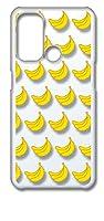 sslink OPPO Reno 5A オッポ リノ5A レノ5A クリア ハードケース バナナ フルーツ スマホ ケース スマートフォン カバー カスタム ジャケット