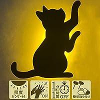 yiteng ウォールライト LED照明 壁掛け 感知式 キャットウォールライト ウッディウォールライト 間接照明 猫 自動点灯 消灯 省エネ 子ども 高齢者 玄関 寝室 階段 可愛い おしゃれ インテリア (B)