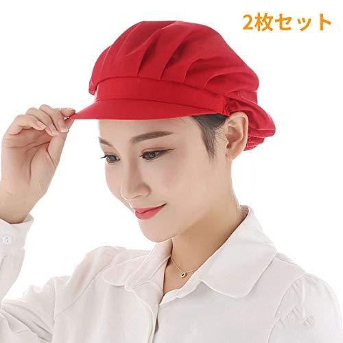 Yuena Care 衛生キャップ 衛生帽 2枚セット 帽 衛生 給食帽 帽子 クリーン キャップ 髪 ネット 黒 綿 飲食 工場 割烹 業務用 料理 作業用 レディース メンズ キッチン 男女兼用
