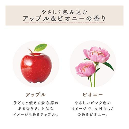 マー&ミーLatteシャンプーポンプ490mLプレミアムWミルクプロテイン配合(アップル&ピオニーの香り)