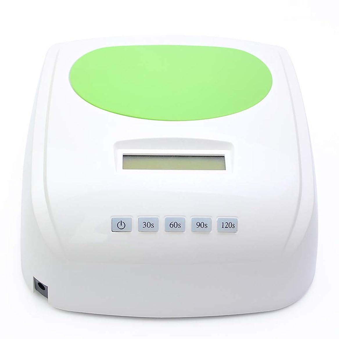 羊球体スクラップ4スピードボタンセンサー光線治療機、LED爪研磨ランプ48wマニキュアペディキュアマシン