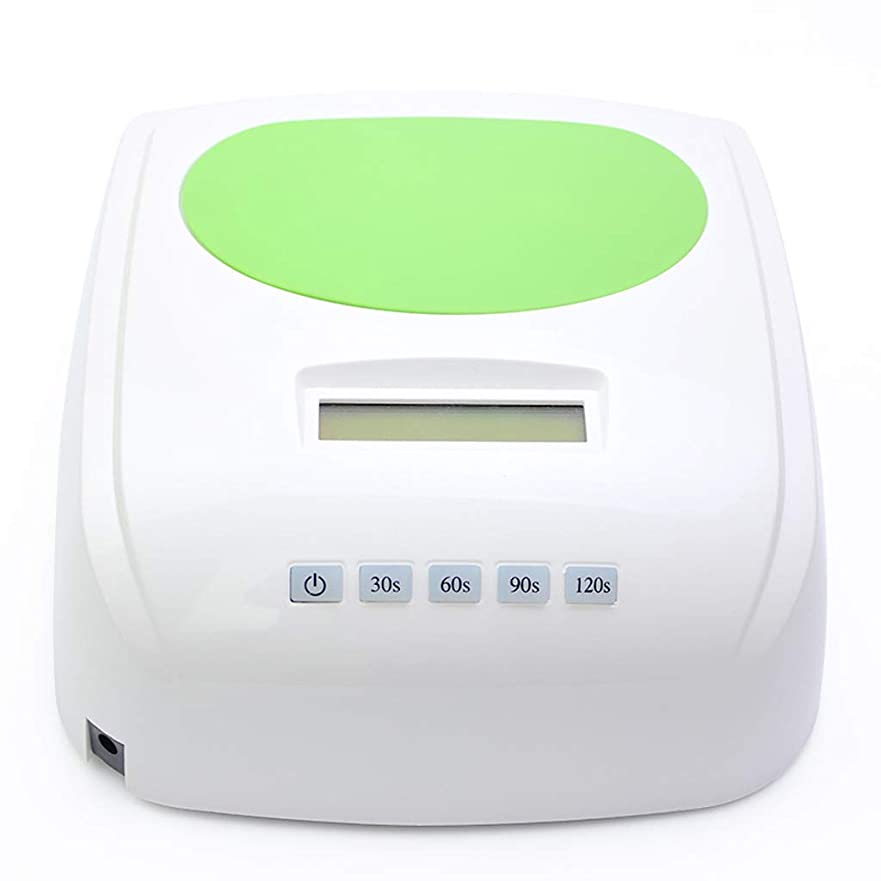 マラドロイト縮れたトランクライブラリ4スピードボタンセンサー光線治療機、LED爪研磨ランプ48wマニキュアペディキュアマシン