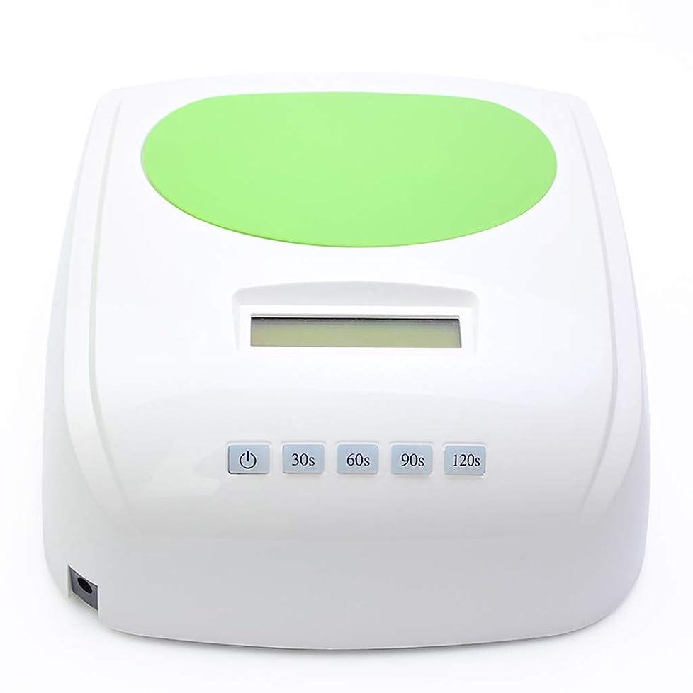 体系的に降下腕4スピードボタンセンサー光線治療機、LED爪研磨ランプ48wマニキュアペディキュアマシン