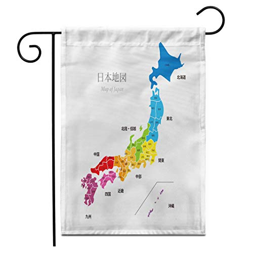 "rouihot Home Decor 28""x40"" Garden Flag Blue Map of Japan Regional Division Colors Translation Japanese Outdoor Yard Flags Banner for Patio Lawn Double Sided"