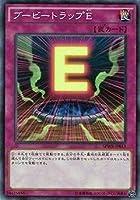 遊戯王/第9期/SPWR-JP013 ブービートラップE