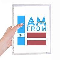 私はラトビアから 硬質プラスチックルーズリーフノートノート