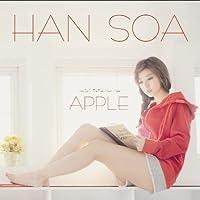 ハン・ソア - 1stアルバム [リンゴ]