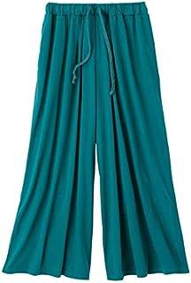 [nissen(ニッセン)] 床に付かない裏地付 カットソー ワイド パンツ 大きいサイズ レディース
