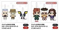 ジョジョの奇妙な冒険 スターダストクルセイダース ともぬい Vol.2 Vol.3 全3種 ×2= 計6種セット