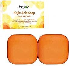 Kojic Acid Soap Face & Body Wash – Natural Brightening Skin Cleanser Dark Spot Corrector Acne Scar Remover – Brightens Skin, Evens Tone, Fades Scars, Sun Damage, Age Spots