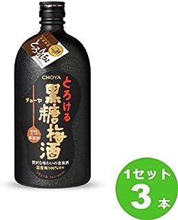 チョーヤ 黒糖梅酒 720ml×3本