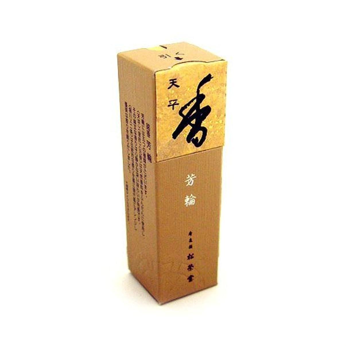 さまよう初心者工場Shoyeido's Peaceful Sky Incense 20 Sticks - Ten-pyo [並行輸入品]