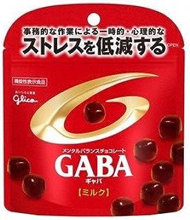 グリコ メンタルバランスチョコレートGABA(ギャバ)<ミルク>スタンドパウチ 51g 9コ入り